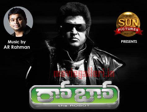 LyricsinTelugu, Telugu Songs Lyrics: October 2010