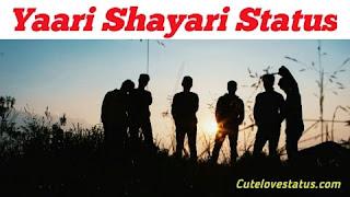 yaari status and shayari