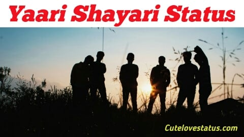 Yaari Dosti Status Shayari Hindi - Best Friendship Status 2021