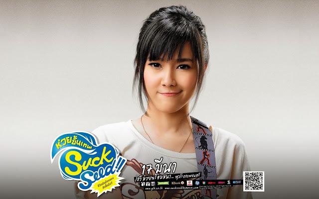 Film Thailand Komedi Romantis terbaik