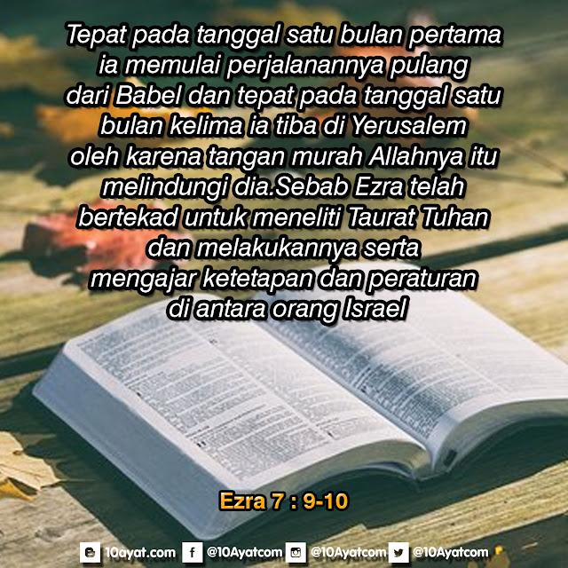 Ezra 7: 9-10
