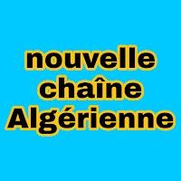 Une nouvelle chaîne Algérienne sur Nilesat à la place de la chaîne Algérie 24