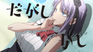 Download OST Dagashi Kashi