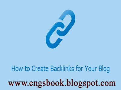 Is backlink necessary and best ways to attract them naturally-engsbook.com