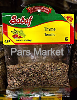 Thyme (Tomillo) at Pars Market in Columbia Maryland to make Green Zaatar Mix