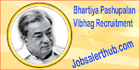 Bhartiya Pashupalan Vibhag Recruitment