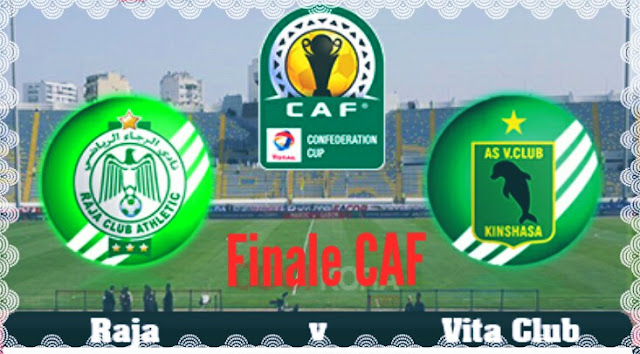 Raja - As V.Club : Finale de la coupe CAF  2018