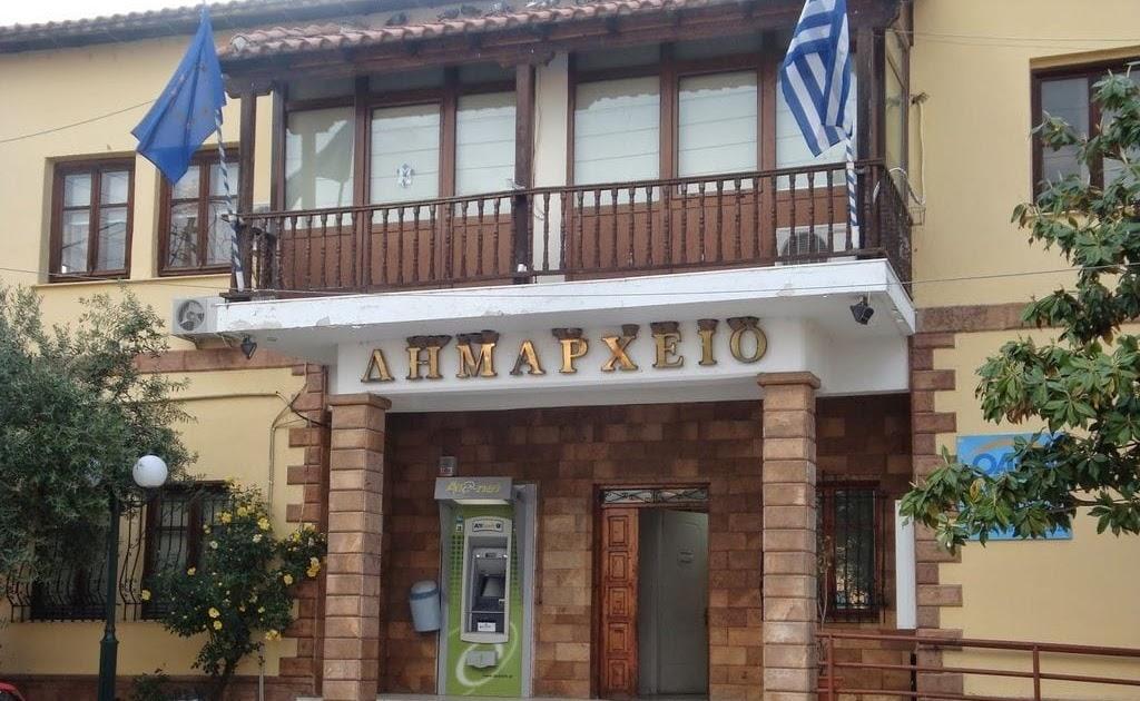 Δήμος Αβδήρων: Απαλλαγή από δημοτικά τέλη – Οι δικαιούχοι