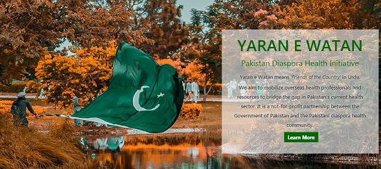 yaran-e-watan-program