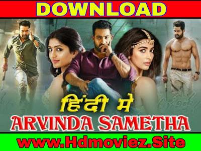 Aravinda Sametha Hindi Dubbed Full Movie Download Filmywap, filmyzilla, mp4moviez, Jalshamoviez, khatrimaza, 9xmovies