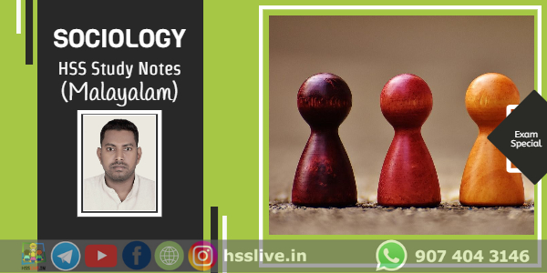 Higher Secondary Plus One Sociology Malayalam Study Notes