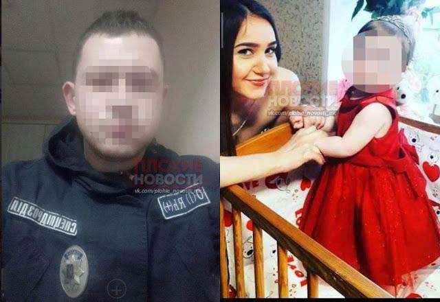 В Украине пьяный полицейский сбросил жену с 4-го этажа, избив на глазах у рыдающей годовалой дочки