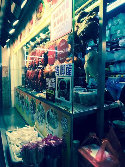 珍珠坊香港烧臘 (Zhen Zhu Fang Roasted Delights), People's Park Complex Food Centre