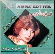 Fayza Ahmad-Bets2alLeh 3alya