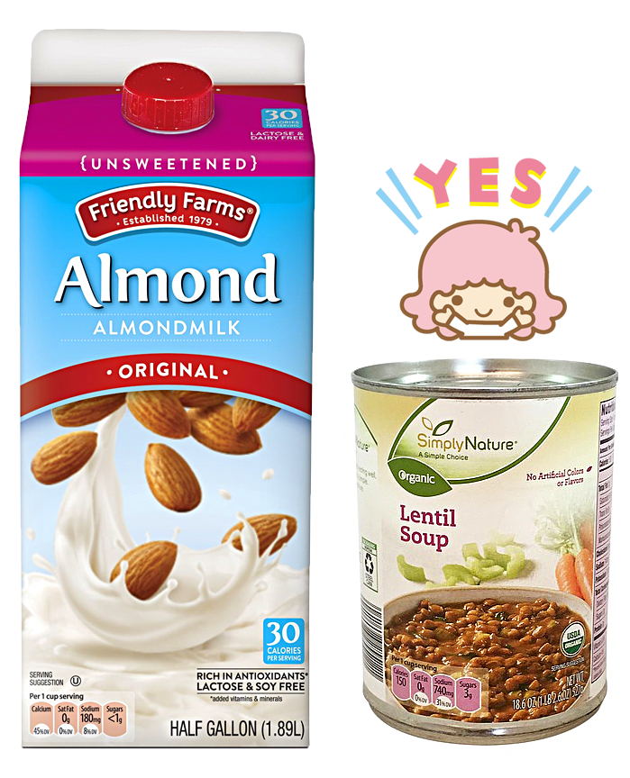 Aldi Almond Milk Related Keywords & Suggestions - Aldi