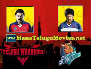 Telugu Warriors vs Karnataka Buldozers :CCL -OVER by OVER – 11th June