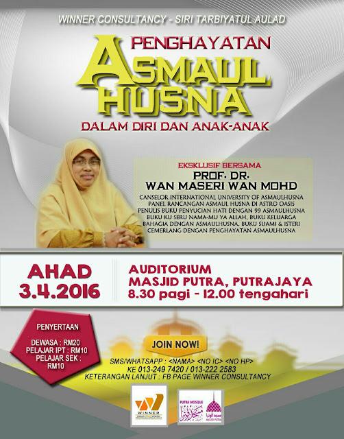 Program Penghatan Asmaul Husna Di Putrajaya