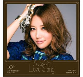 Love Songs 出道十周年 情歌精選 - A-Lin