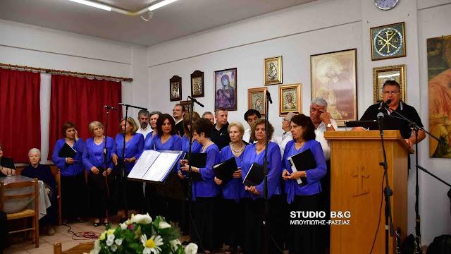 Εκδήλωση μνήμης για την Άλωση της Κωνσταντίνου  Πόλεως στην Νέα Κίο Αργολίδας (βίντεο)