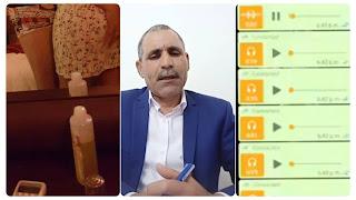 خطير راشد الخياري ينشر مقطع فيديو لنائب فيصل التبيني في أوضاع مخلة.. و ابتزاز نساء...