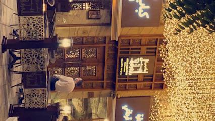 مطعم كباب اربيل العراقي