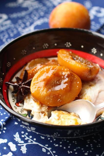 yaourt cuit et fruits rotis