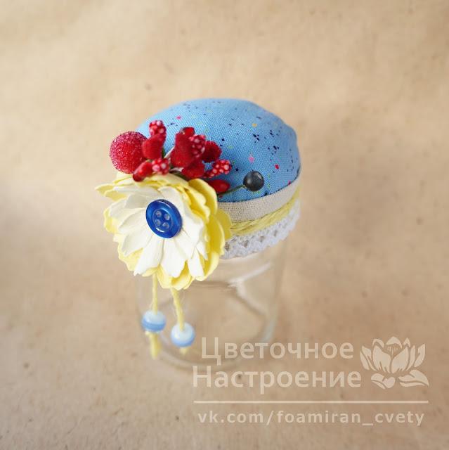 баночка-игольница с цветами из фоамирана