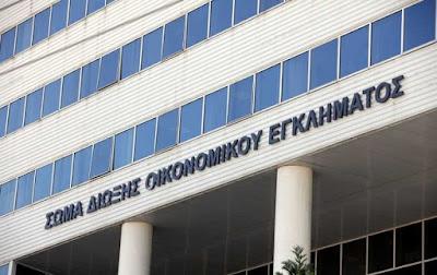 Έλεγχοι και πρόστιμα της Διεύθυνσης Οικονομικής Αστυνομίας στην Πιερία.