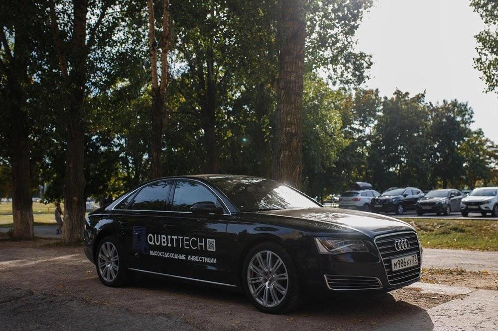 Открытие Qubittech в Тольятти