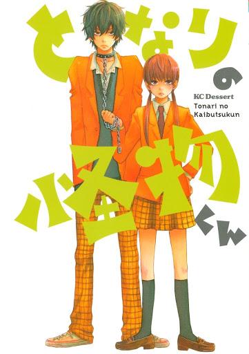 Manga Tonari no Kaibutsu-kun