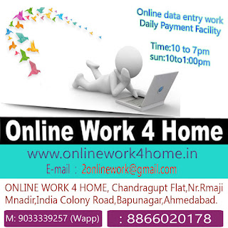 online work at home ahmedabad gujarat