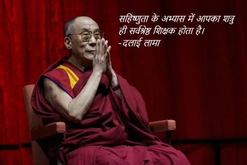 Best 30 Hindi quote motivational 2020 - कुछ बेहतरीन उद्धरण जो आपको जीवन के लिए प्रेरित करते हैं।