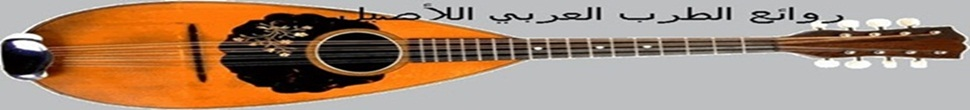 استماع وتحميل اغاني فايزة احمد مدونة الطرب الاصيل