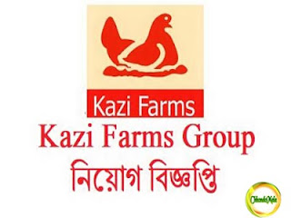 Job Circular 2019-Kazi Farms Group