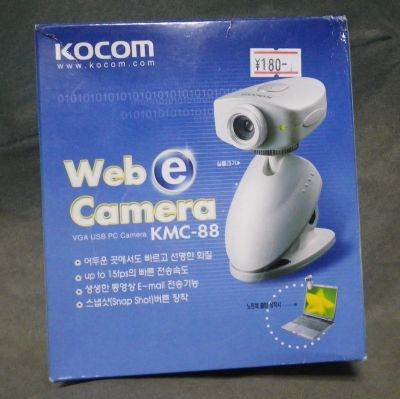 Kocom Kmc 88I