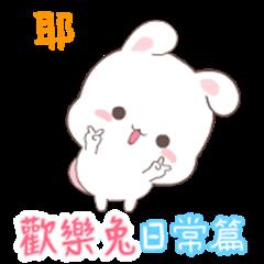 Happy Bunny 3