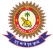 Kerala Police Recruitment 2021