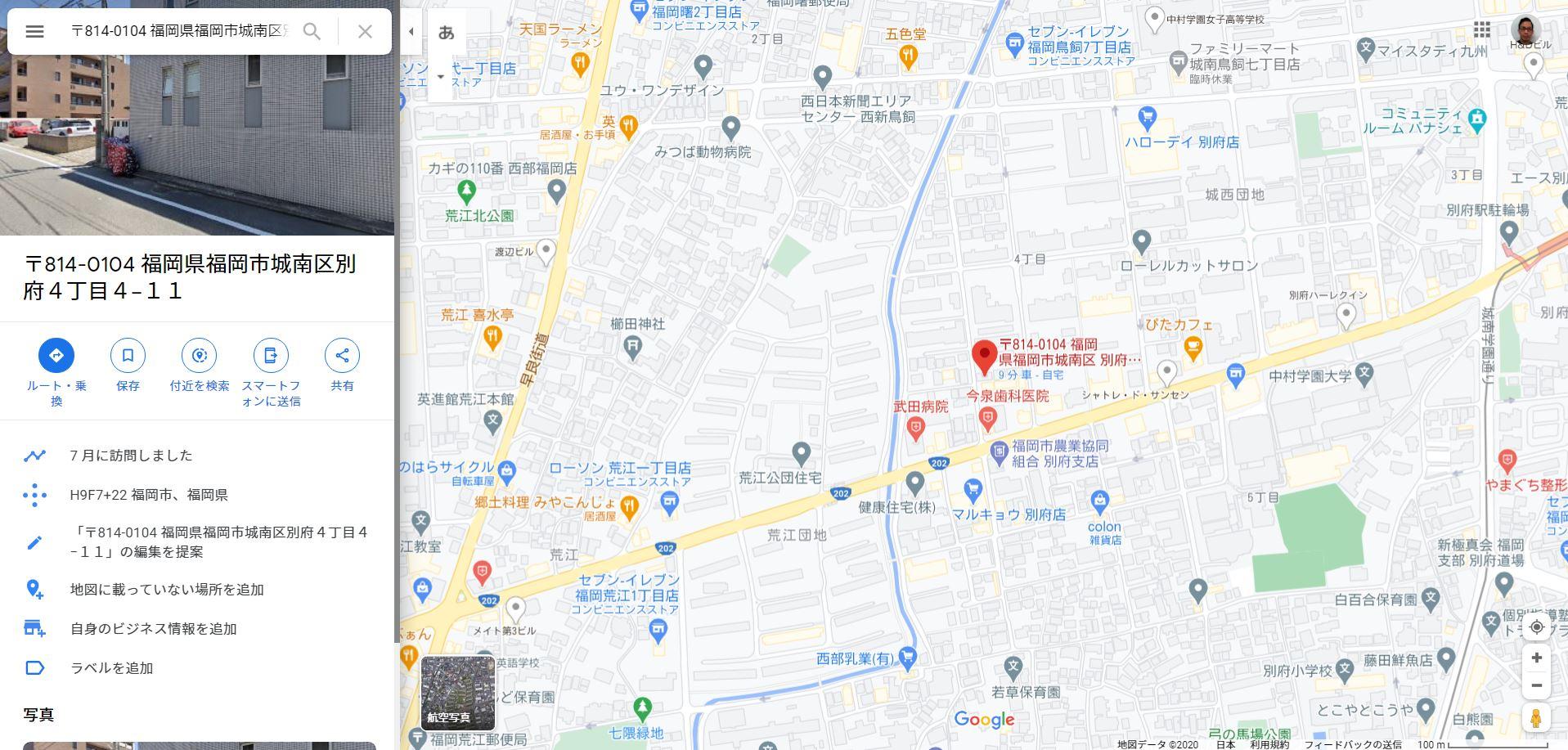 別府スタジオまでの地図