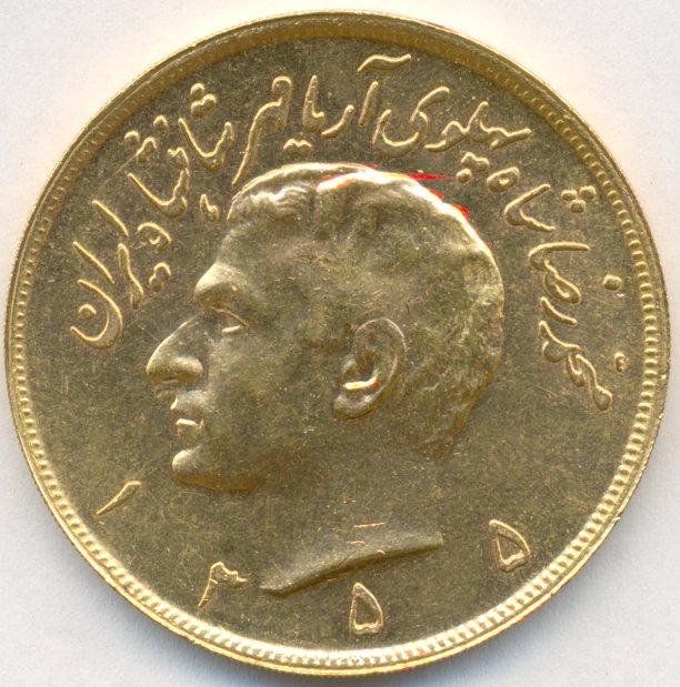Iran 5 Pahlavi Gold Coin Of 1355 World Banknotes Amp Coins