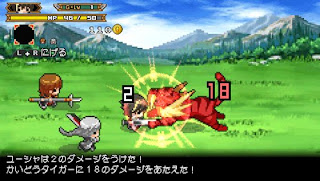 Download Yuusha 30 Japan Game PSP For Android - www.pollogames.com