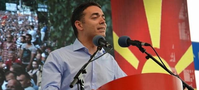 Regierung Mazedoniens: Wir haben Serbien nicht spioniert