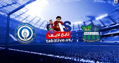 مشاهدة مباراة مصر المقاصة واسوان بث مباشر اليوم 09-08-2020 الدوري المصري