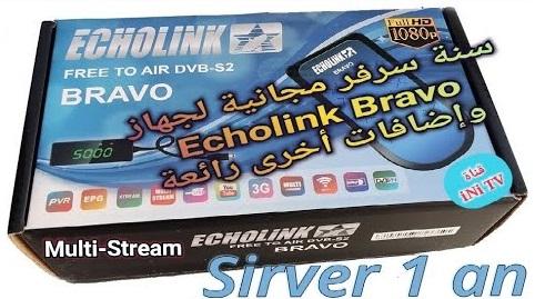 سرفر سنة مجانا لجهاز Echolink Bravo لتشغيل القنوات المشفرة بأسترا وقنوات TNT والإكستريم و Dima Lite