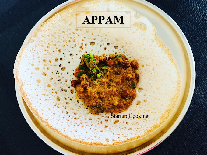 Appam Recipe | Palappam Recipe | Appam Recipe without Yeast | Startup Cooking