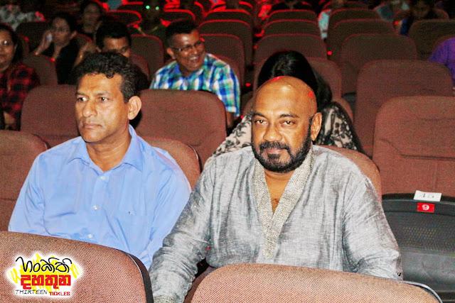 hankithi 13 stage dramas in sri lanka | Gossip - Lanka News Photo ...