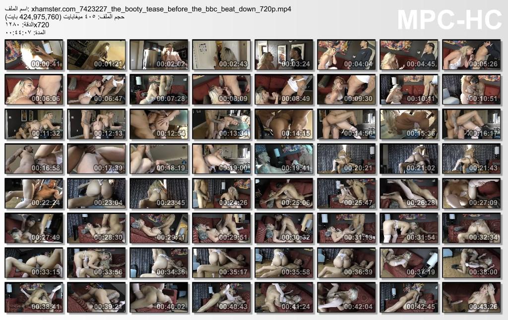 فيلم سكس نينا كاي تحب النيك من الزب الزنجى العنيد