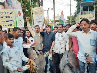 पेट्रोल डीजल मूल्य वृद्धि के विरोध में जिला युवा कांग्रेस ने किया विरोध प्रदर्शन