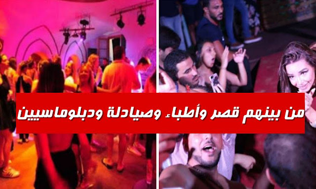 مداهمة حفل شبابي في سوسة
