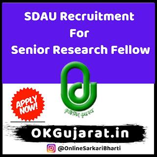 SRF Recruitment 2020