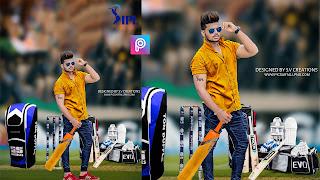 IPL Fans Editing | Cricket Photo Editing|Manipulation Editing Tutorial